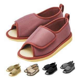 転倒予防シューズ つま先なし 091192 竹虎 ヒューマンケア事業部 (室内 くつ 靴 マジックテープ) 介護用品