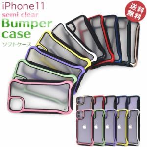 iPhone11 ケース カバー カラフル アイフォン11 ハイブリッド ソフト ハード シンプル おしゃれ かわいい ストラップ対応 衝撃 傷 から守