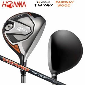 本間ゴルフ(ホンマ) ツアーワールド TW747 フェアウェイウッド ヴィザード TW747 50 カーボンシャフト