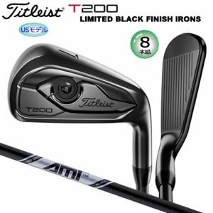 タイトリスト(Titleist) T200 LIMITED BLACK FINISH IRONS 8本組(#4-#9.PW.W48) AMT BLACK ONYX スチールシャフト (S300) USモデル