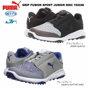 プーマゴルフ(PUMA GOLF) ジュニア グリップ フュージョン スポーツ ディスク スパイクレス ゴルフシューズ 192246 [JUNIOR SPIKELESS GO