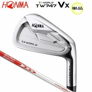 本間ゴルフ(ホンマ) ツアーワールド TW747Vx 単品アイアン N.S.PRO MODUS3 FOR T//WORLD スチールシャフト
