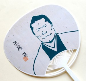 幕末団扇シリーズ『近藤勇』近藤勇(切り絵風)/誠旗  UCW-022