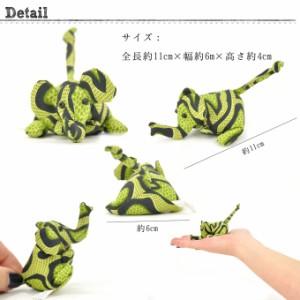 置物 ぞう オブジェ ゾウ インテリア 雑貨 人形 小物 置物 玩具 おもちゃ アジアン雑貨 エスニック 【RCP】 05P03Dec16