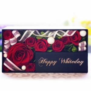 プリザーブドフラワー メモリアルメッセージボックス Happy White Day ホワイトデー お返し プリザーブドフラワー プレゼント 贈り物 彼