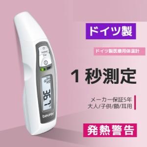 医療 体温計 日本 製 接触 非 用