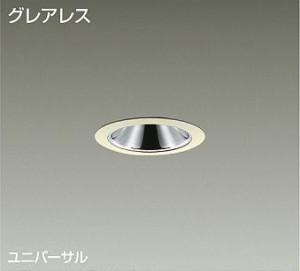 大光電機 白熱灯ダウンライト DDL1679XW