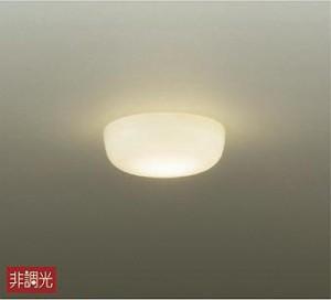 大光電機 LEDシーリング DCL38273Y(非調光型)
