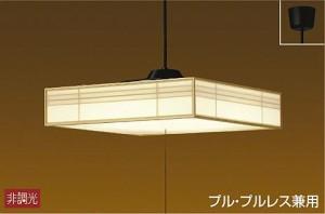 大光電機 LED和風ペンダント DPN39188Y(非調光型)