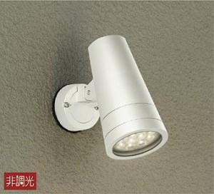 大光電機 LEDアウトドアスポット DOL4324YW(非調光型)