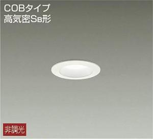 大光電機LEDキッチンライトDCL38250Y (非調光型)