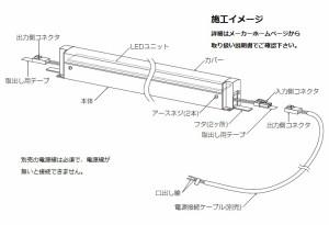 大光電機 LED間接照明 DSY4928AW(調光可能型) 電源線別売