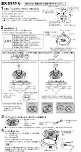 大光電機 LEDシーリング DCL39710(調光・調色型)