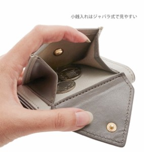 10923430b8cd ... レディース Legato Largo レガートラルゴ 通販 ミニ財布 財布 さいふ ミニ コンパクト かわいい. 三つ折り財布