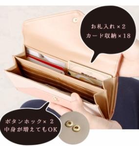 5261ba86f22cf7 長財布 レディース Paquet du Cadeau パケカドー 通販 財布 がま口 ロングウォレット 小銭入れあり 大容量 おしゃれ かわいいの通販 はWowma!