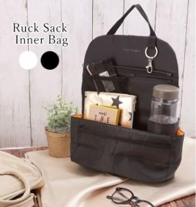 0ce7b7b9c019 バッグインバッグ リュックインバッグ インナーバッグ リュック 大きめ a4 通販 インナーバッグ 仕切りポケット