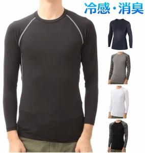 アンダーシャツ 長袖 JW-623 アンダーシャツ 冷感 接触冷感 速乾 定番 動きやすい ストレッチインナー 長袖クルーネックシャツ