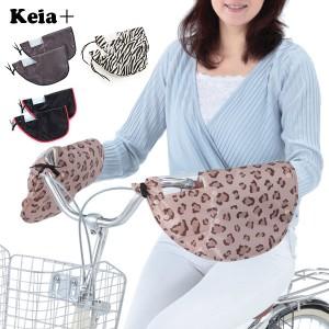 Kawasumi カワスミ 通販/正規品 おすすめ フロント 定番 カバー かご 前 前カバー レインカバー 子供乗せ 自転車 かわいい おしゃれ UV