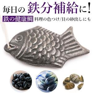 【鉄分レシピ】レバーだけじゃない!簡単・美味しい料理・レシピ集 | 鉄分ナビ