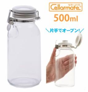 送料一律299円 セラーメイト ワンプッシュ便利びん500ml