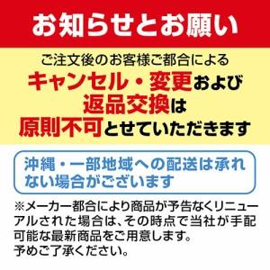 【シエロ ヘアカラーEX ミルキー3C (キャラメルブラウン) 医薬部外品】