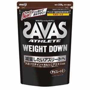 【明治 SAVAS ザバス アスリート ウェイトダウン チョコレート風味 16食分 336g】