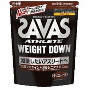 【明治 SAVAS ザバス アスリート ウェイトダウン チョコレート風味 45食分 945g】