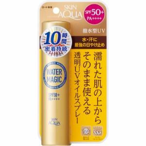 """""""【スキンアクア ウォーターマジックUV SPF50+ PA++++ 70g】"""""""