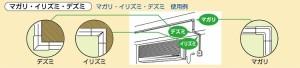 【メール便送料無料】ELPA1号 デズミ ホワイト MD-1H (W) モールパーツ