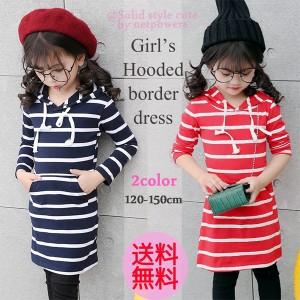 フード付 ワンピース ボーダー 120 130 140 150 九分袖 キッズ ガールズ 女の子 韓国子供服 パーカー 細身 長袖 可愛い