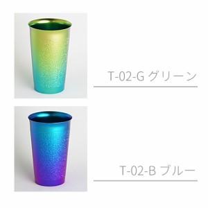 ホリエ チタン製 ビアカップ