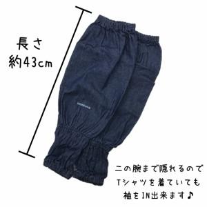 腕カバー ガーデニング 農作業 レディース monkuwa モンクワ アームカバーデニム MK36121 全2色 農作業着 女性 アームカバー