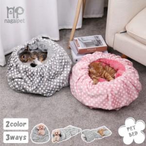 【送料無料】ペットベッド ペットハウス 寝ぶくろ 寝袋 もこもこ 猫 犬 トンネル おもちゃ マット クッション ベッド 多用 洞窟 水玉