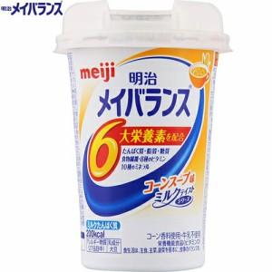 メイバランス Miniカップ コーンスープ味 125mL×12 *栄養機能食品 明治 メイバランス
