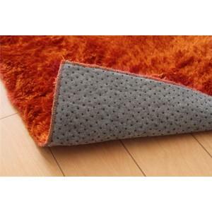 シャギー調 選べる 6色 無地ラグ 正方形 『ラルジュ』 オレンジ 185×185cm 送料込!