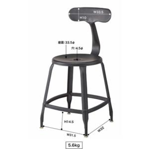 (2脚セット)東谷 フライ チェア スチール ブラック HC-559BK 送料込!