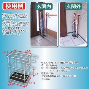 ステッキスタンド付傘立て 【業務用】 スチール製 水受けトレー付き 日本製