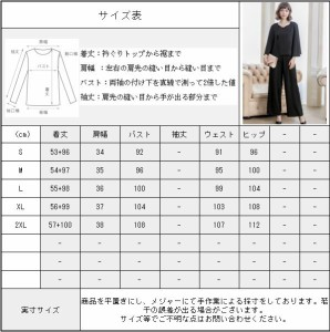 セットアップ パンツドレス 大きいサイズ ドレス パンツ パーティードレス レディース パンツスーツ 二次会 お呼ばれ