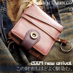 MC-0606 MACLAREN.coクラシックレザーショートウォレット  (送料無料)(二つ折り財布、ウォレット)