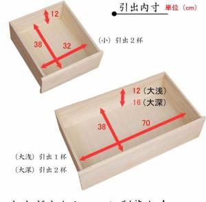 国産品 桐クローゼットチェスト76幅4段 hi-0019(送料無料)(収納家具、チェスト、キャビネット、リビング収納家具)