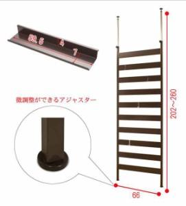 壁面突っ張り収納ディスプレイラダーラック棚2枚付きタイプ 幅66cm(ホワイト/シルバー/ブラウン)  (機能的)(ウォ-ルラック)(壁面