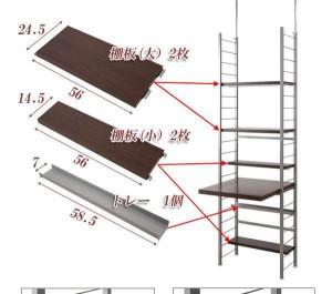 突っ張り薄型スリムデスク幅61cm ホワイト色 nj-0332(送料無料)(オープンラック、シェルフ、リビング家具、収納家具、本棚、書棚