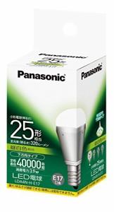 パナソニック LED電球 口金直径17mm 電球25W形相当 昼白色相当(3.9W) 小型電球・下方向タイプ 密閉形器具対応 L