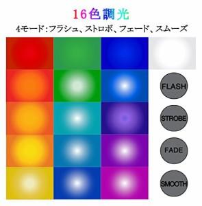DiCUNO LED RGBW電球 カラー電球 マルチカラー 16色選択可  リモコン付き 遠隔操作 メモリー機能 E26口金