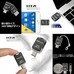 PNY 16GB USB 3.1対応 TYPE C + A デュアルUSBメモリ 360度回転デザイン2in1 OTG フラッシ