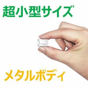 Transcend USBメモリ 32GB USB 2.0 キャップレス シルバー 耐衝撃 防滴 防塵 (無期限保証) TS32