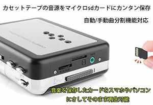 「Origin」 mciroSDカード対応 カセットテープデジタル化プレーヤー microSDカード カセットテープコンバーター