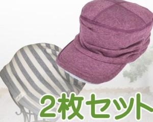 医療用帽子 レディース つば付き帽子 シャーリングキャップと綺麗なシルエットのリブ付きボーダーグレー