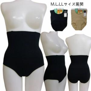 【メール便送料無料】ハイウエスト成型ショーツガードル(M/L/LL)