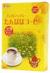 ゼンヤクノー  たんぽぽコーヒー・ポット用 3g×5P×6包